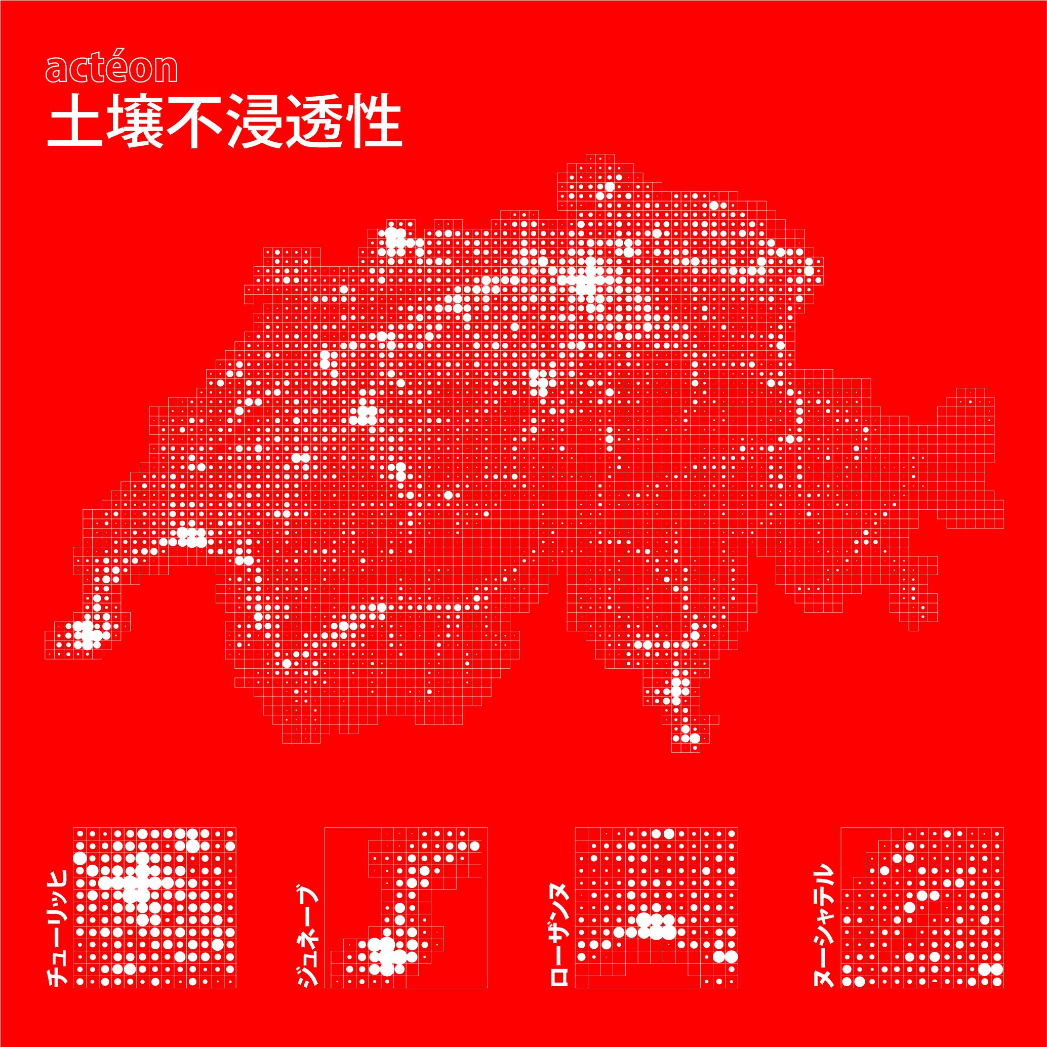 pixel data suisse sol actéon cartographie